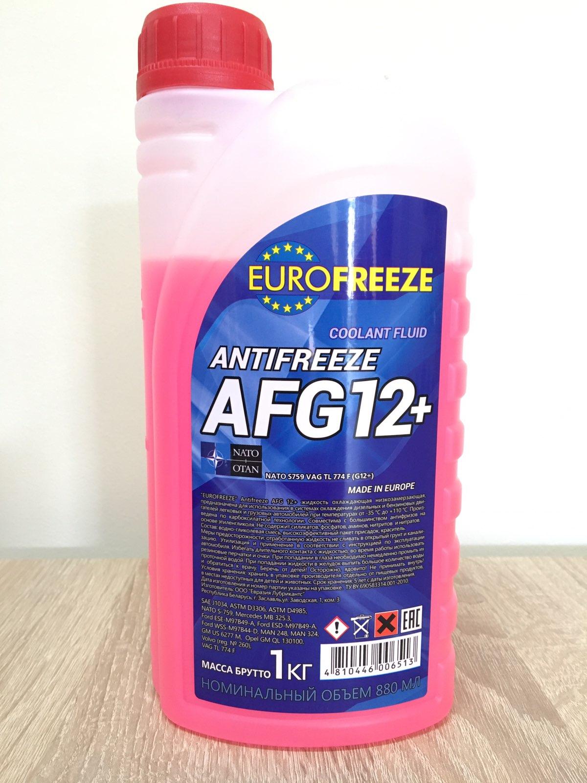 EUROFREEZE AFG 12+ -40C 1КГ